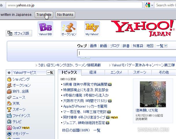 Halaman Yahoo! Jepang
